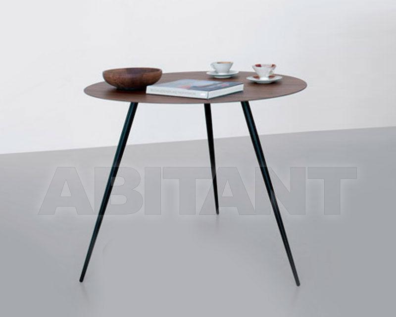 Купить Столик кофейный Extendo Srl 2018 SP19