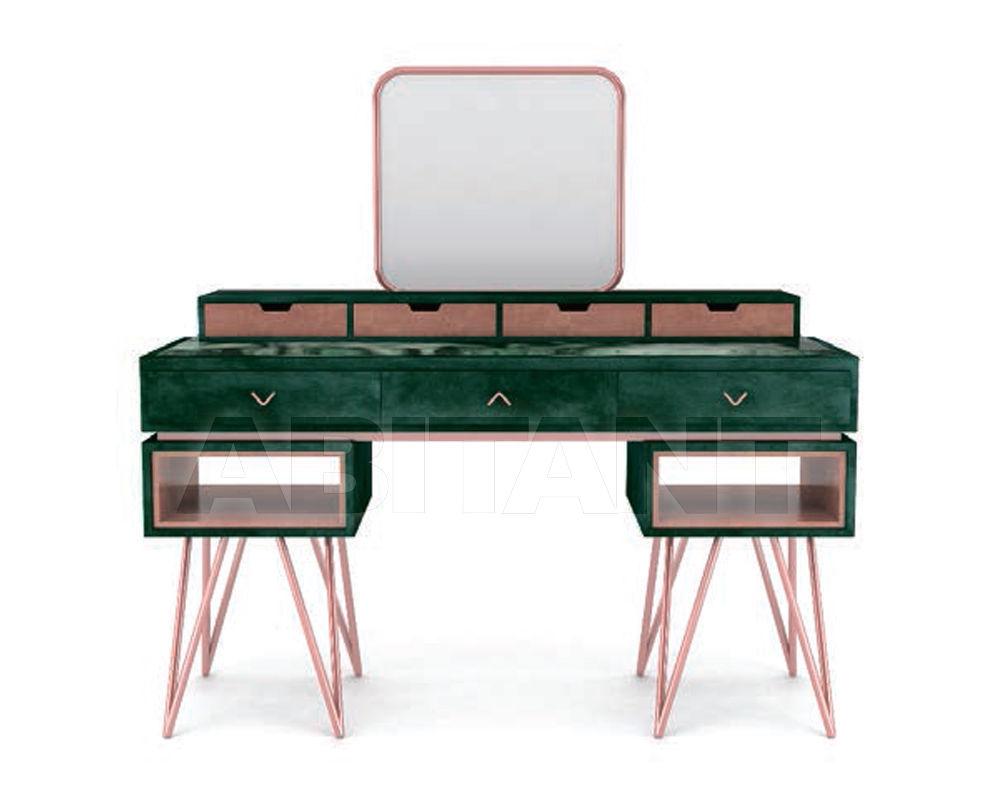 Купить Столик туалетный Bitangra 2019 Boreal desk