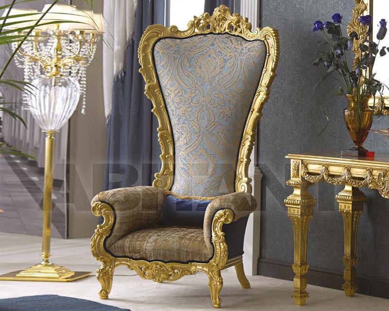 Купить Кресло Morello Gianpaolo 2020 2007/W