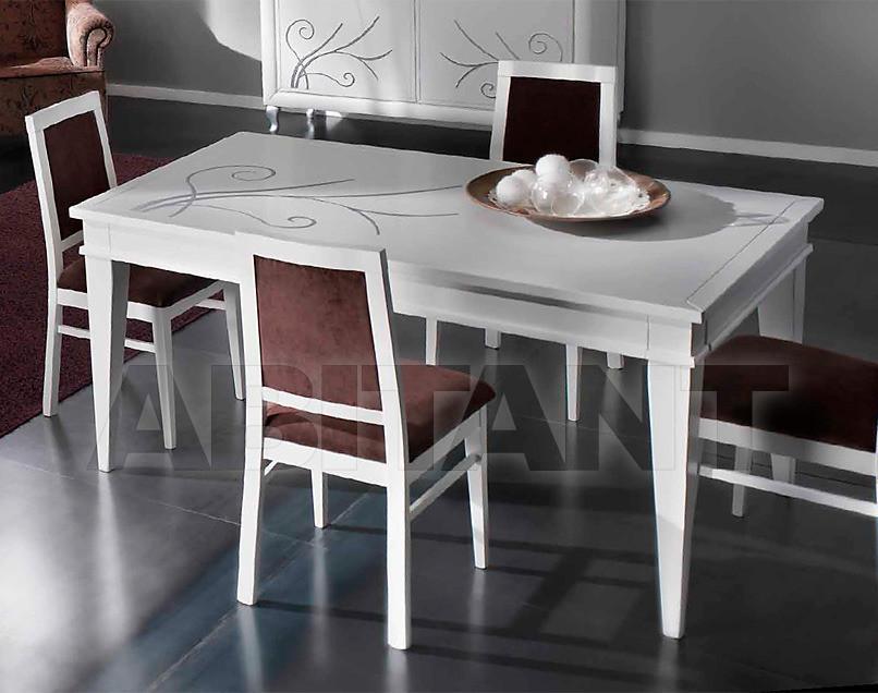 Купить Стол обеденный GIULIACASA By Vaccari International Vanity Decor 232-GIU-VD