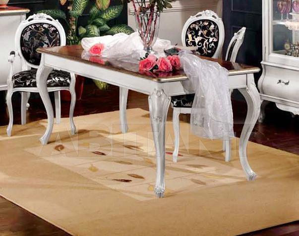 Купить Стол обеденный GIULIACASA By Vaccari International Venezia T516 2