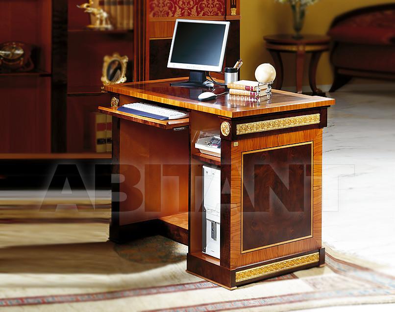 Купить Стол компьютерный Soher  Louvre 3819 N-OF