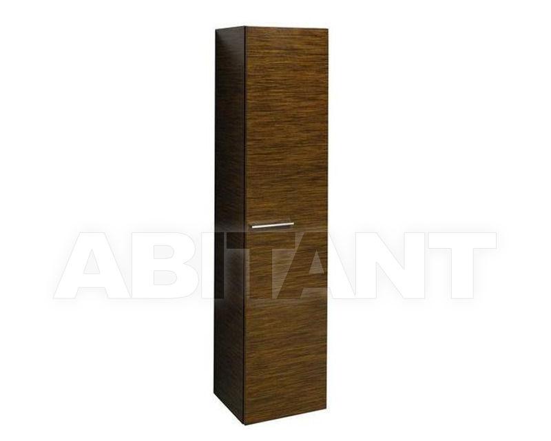 Купить Шкаф для ванной комнаты Keramag Citterio 816001