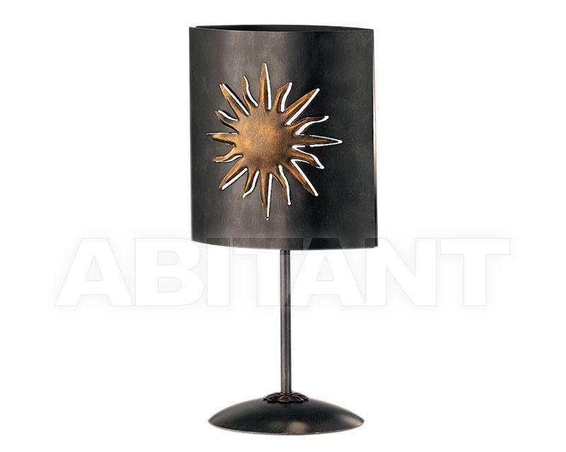 Купить Лампа настольная SOLARIS Hans Kögl Wohnlicht 43011