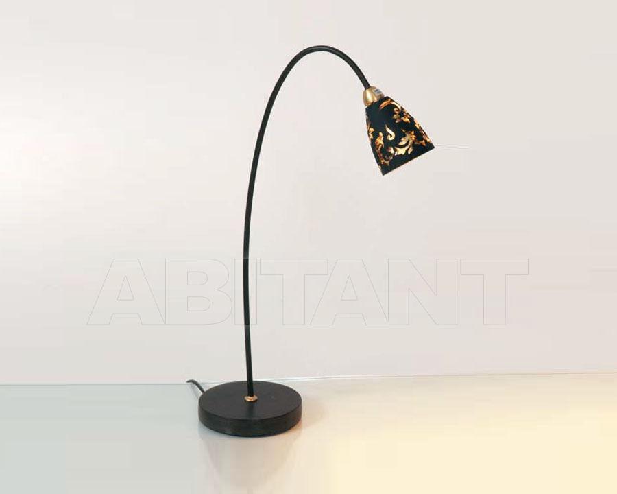 Купить Лампа настольная CHANGELING  Holländer 2014 300 K 12213 SG