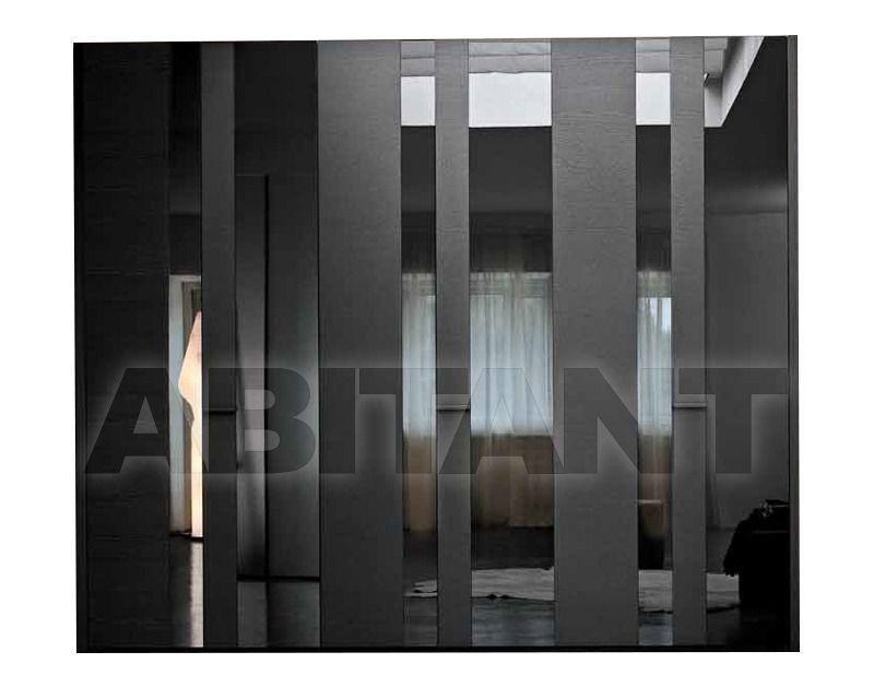 Купить Шкаф гардеробный CITY Ballancin Contemporanei CBY305