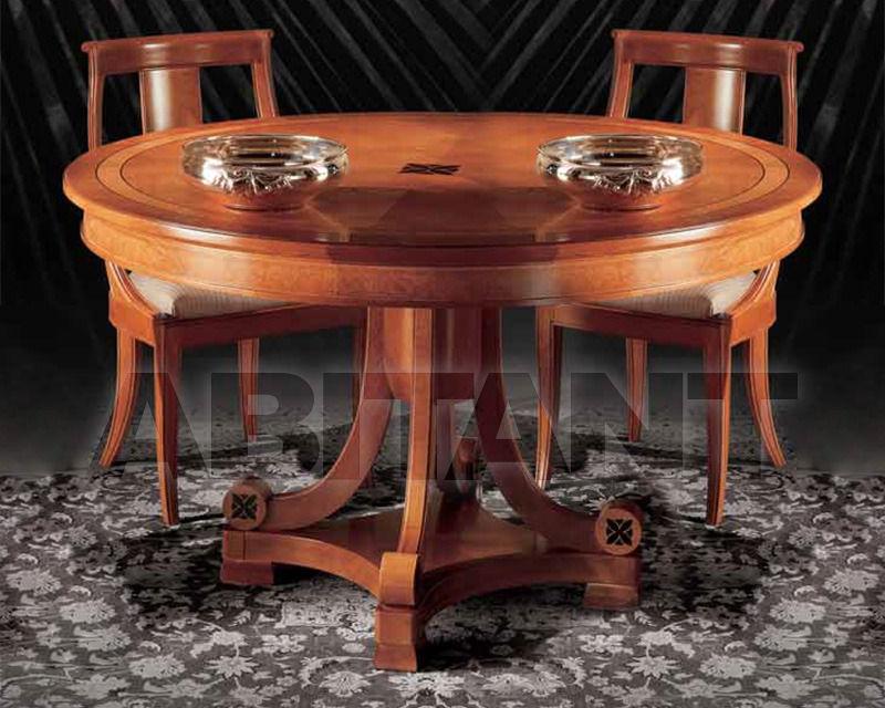 Купить Стол обеденный Angelo Cappellini  Accessories 9310/13