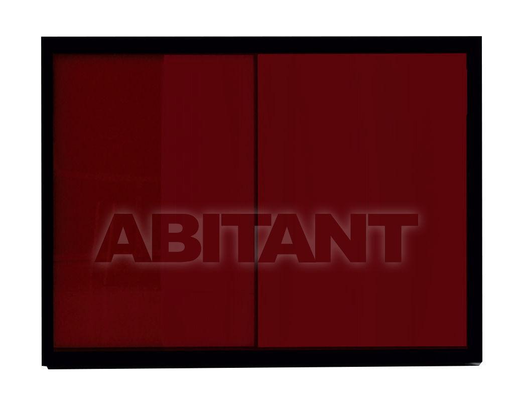 Купить Шкаф Aran Simposio SP1254
