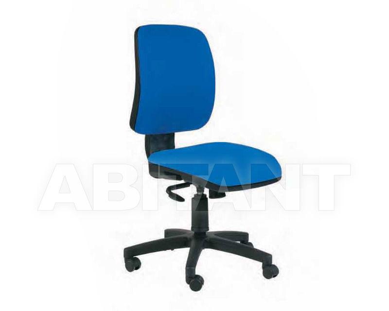 Купить Стул Elettra Aran Seatings ELT2127