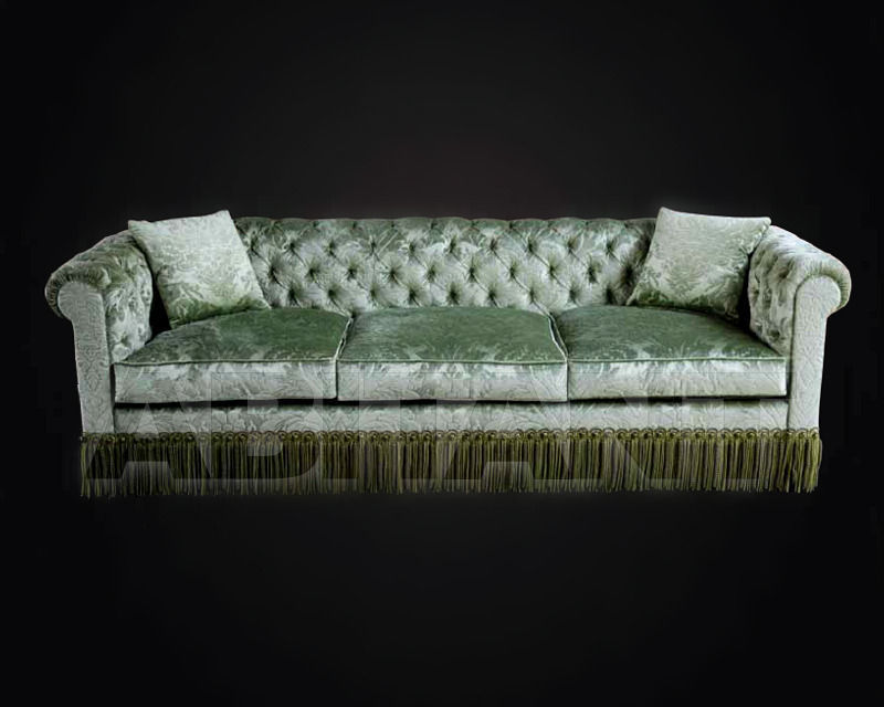 Купить Диван LOUNGE Balcaen Confortable 4608