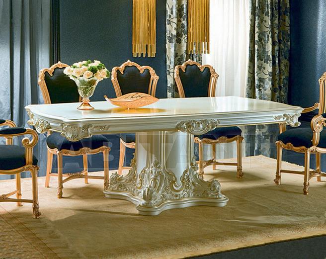 Купить Стол обеденный Silik Sale Da Pranzo 9975