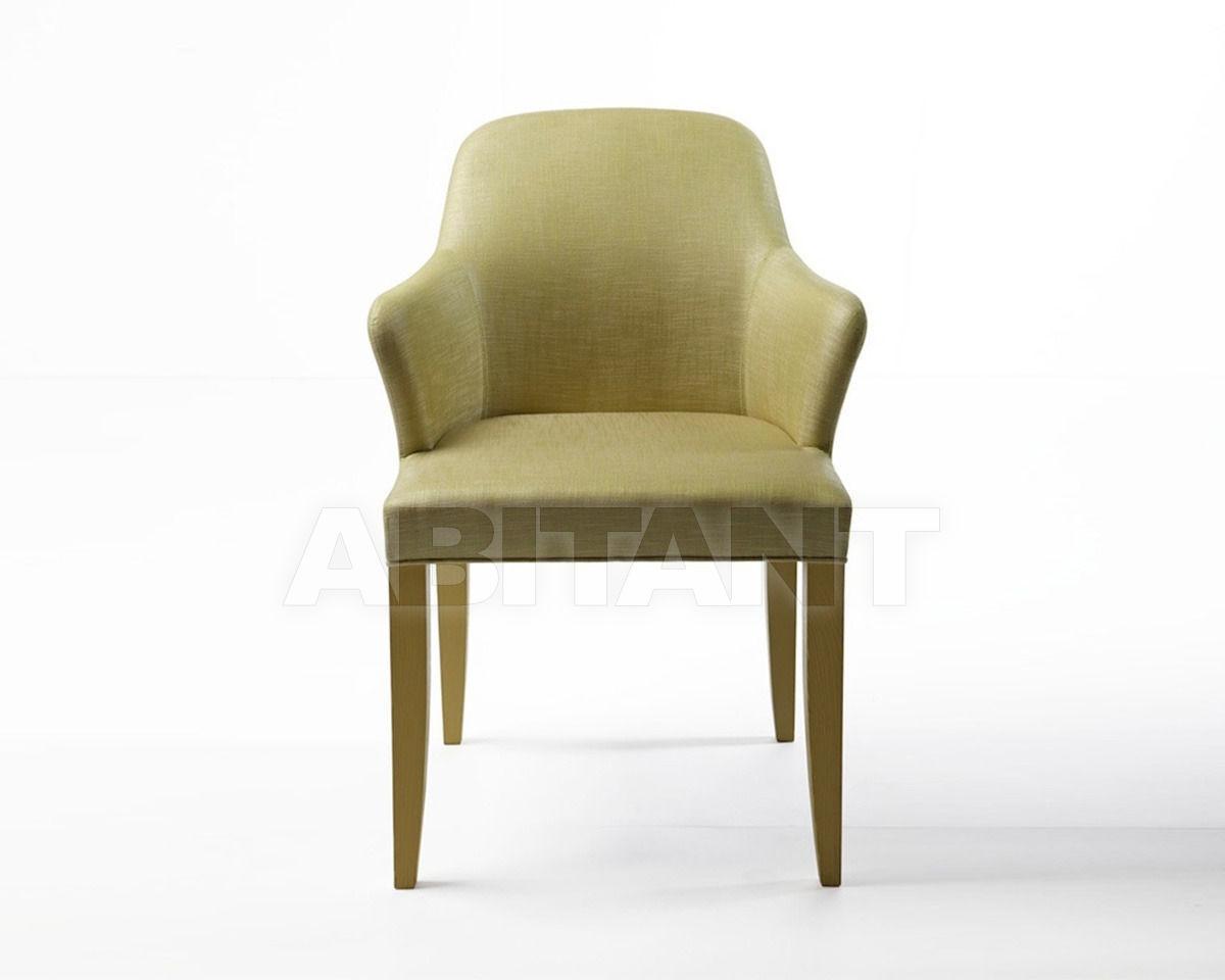 Купить Кресло Grace Potocco Aura 834/PI 2