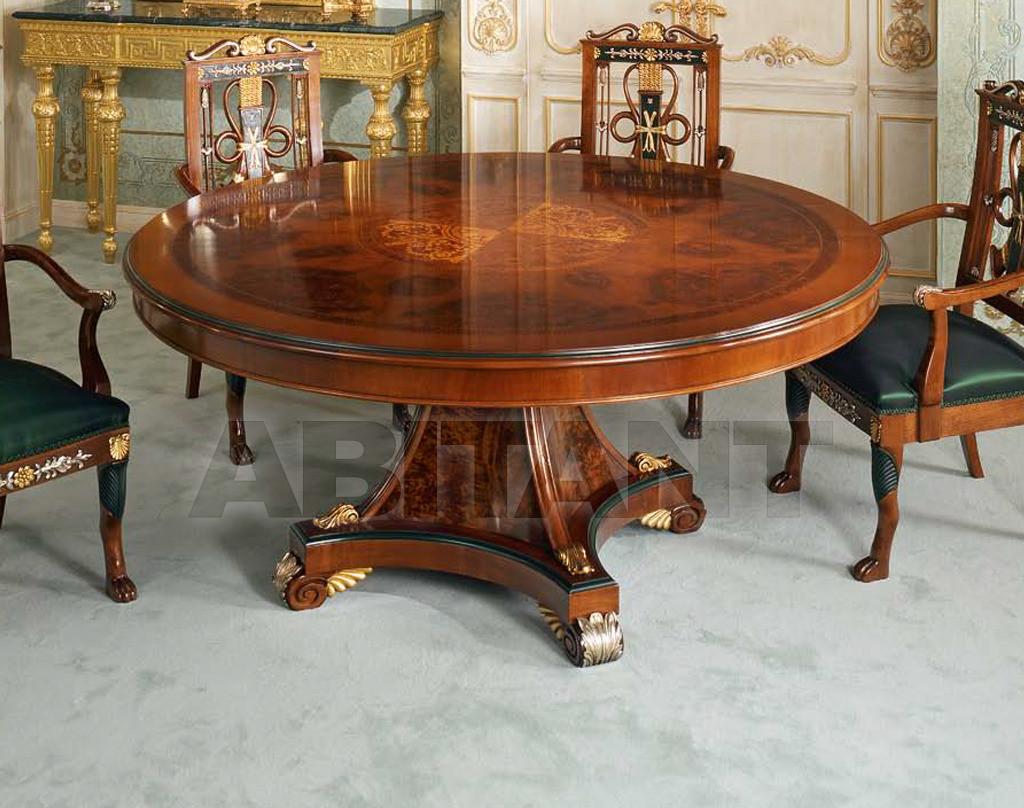 Купить Стол обеденный Belloni Classico 2303 _-