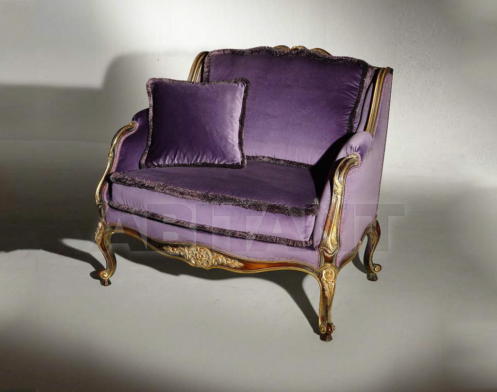 Купить Кресло Belloni Sofa Set 2845 2
