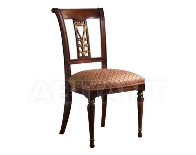 Купить Стул Busnelli Fratelli Seats Collection 270