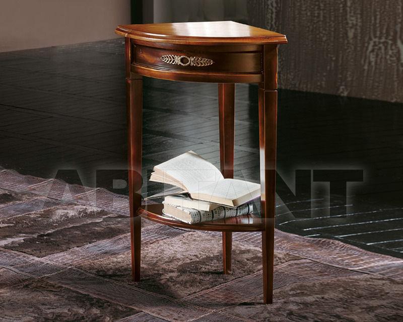 Купить Столик приставной BTC Interiors Infinity H069